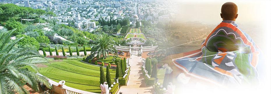 UF in Haifa: Engineering Entrepreneurship & Internship